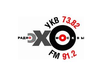 эхо лого