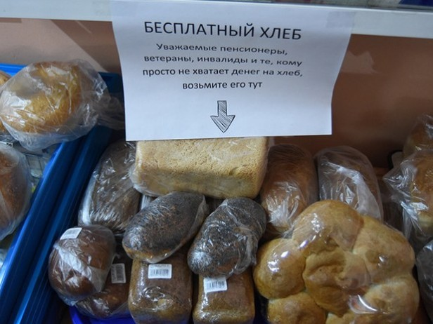 polka_s_hlebom