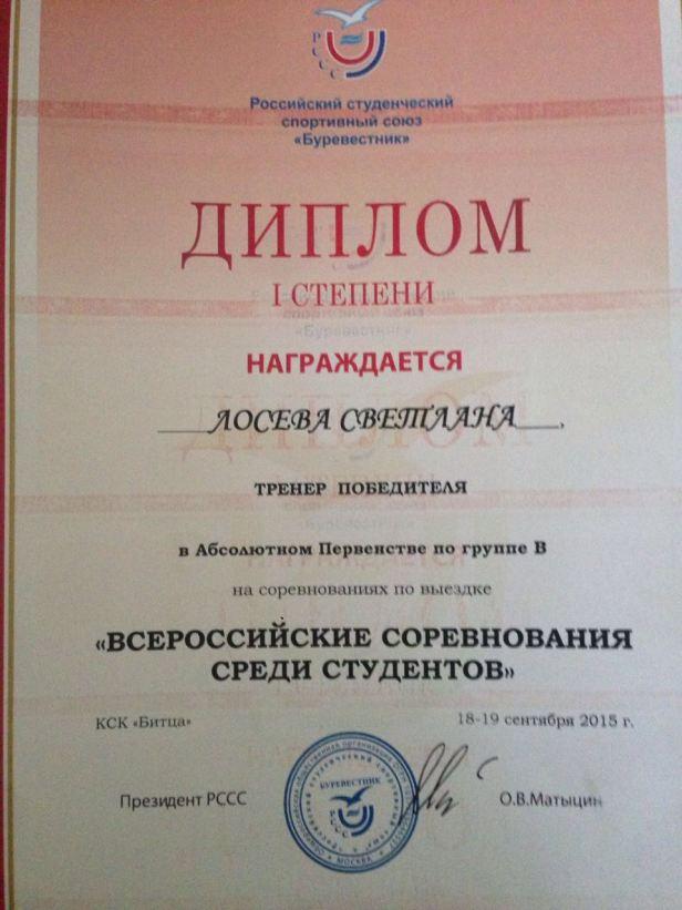 1471989631loseva-08