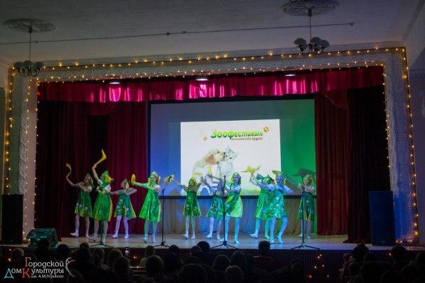 зоофест дети зеленые