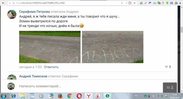 кошки навального надпись днем серафима
