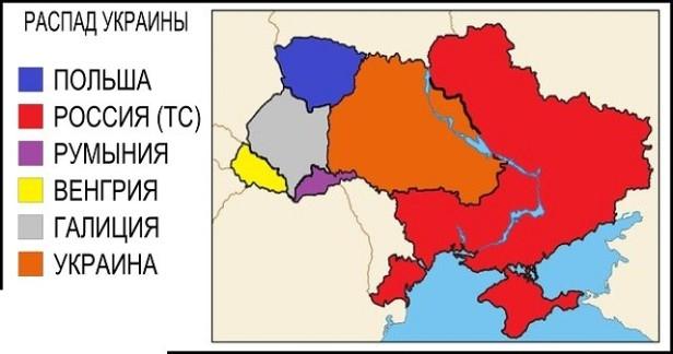 украина распад галиция